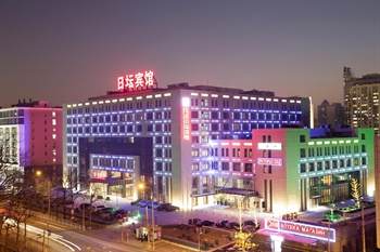 北京日坛宾馆夜景外观