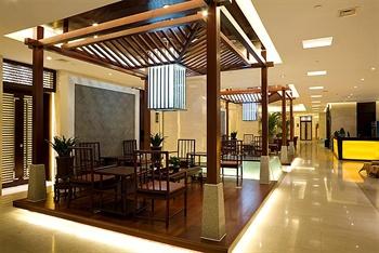 北京远通维景国际大酒店中餐厅