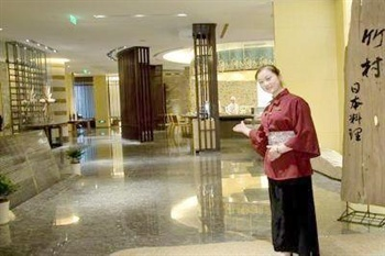 苏州海悦花园大酒店竹村日本料理