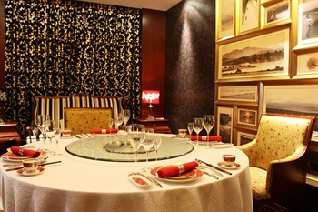北京福地凰城酒店餐厅包房