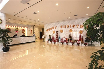 武汉纽宾凯国际酒店(徐东地铁站店)大堂