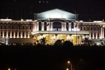 重庆澳维酒店酒店外观图片