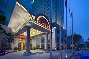 西安赛瑞喜来登大酒店酒店外观图片