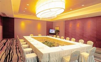 福州长山湖酒店小会议室