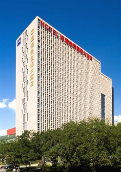 北京远通维景国际大酒店酒店外观图片