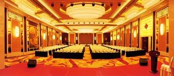 武汉楚天粤海国际大酒店会议室