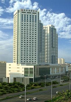 威海海悦建国饭店酒店外观图片