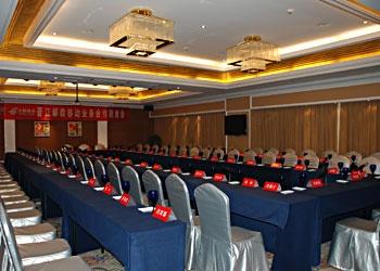 晋江荣誉国际酒店水仙厅