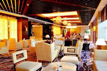 聊城阿尔卡迪亚国际温泉酒店大堂酒吧