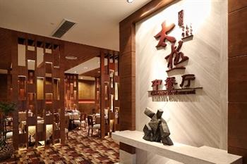 南昌格兰云天国际酒店中餐厅