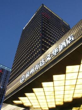 泉州富力万达文华酒店酒店外观图片