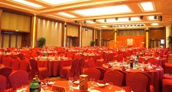 大连远洲大酒店宴会厅