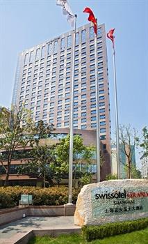 上海宏安瑞士大酒店酒店外观