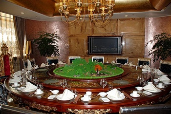 秦皇岛缅甸天山国际大酒店餐厅包间