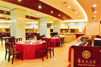 武汉华天大酒店美食街
