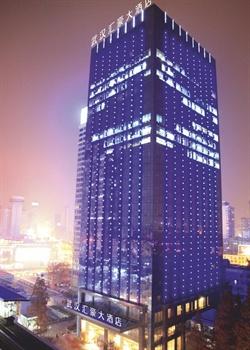 武汉汇豪大酒店外观图片