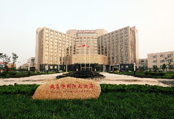 南京武家嘴国际大酒店酒店外观