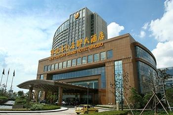 宁波开元名都大酒店酒店外观图片