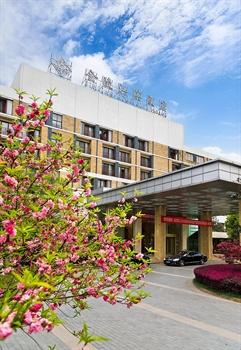 南京金陵江滨酒店酒店外观