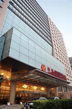 北京华滨国际大酒店酒店外观图片
