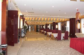 北京内蒙古大厦餐厅