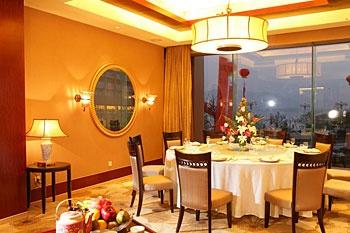 徐州开元名都大酒店中餐厅