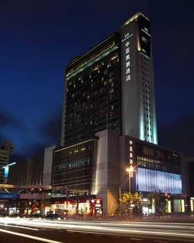 上海静安铂尔曼酒店酒店外观