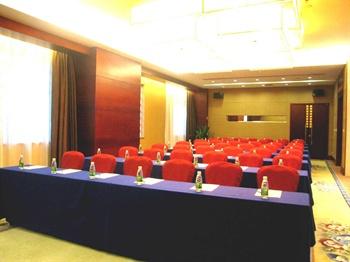 深圳华安国际大酒店会议室