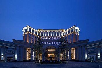 青岛宝龙福朋喜来登酒店酒店外观图片