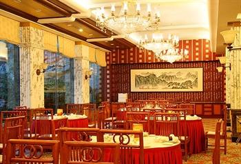 北京世纪金源香山商旅酒店金明苑中餐厅
