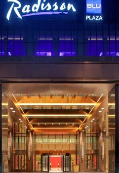 重庆丽笙世嘉酒店酒店大门图片