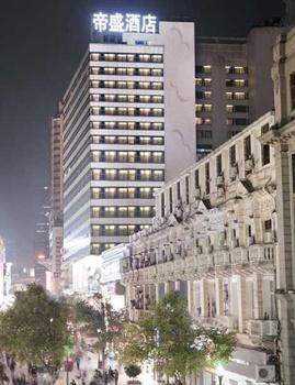 武汉帝盛酒店夜景外观图片
