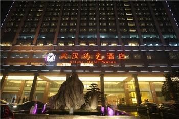 武汉阳光酒店酒店大门