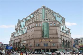 济南鲁能贵和洲际酒店外观图片