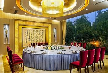南京金陵江滨酒店餐厅-新城厅