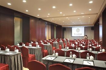 成都明宇丽雅饭店会议室—仁和厅