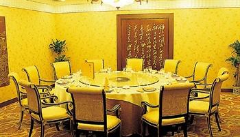 南京城市名人酒店腾湘阁