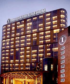 北京北辰洲际酒店酒店外观图片