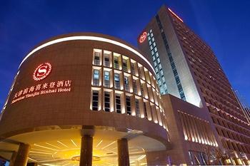 天津滨海喜来登酒店外观图片