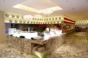 重庆凯宾斯基酒店元素全日制餐厅自助餐台