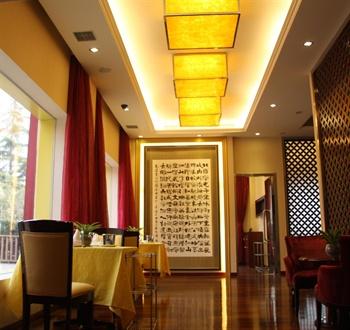 北京北辰五洲皇冠国际酒店黄玉石 港式火锅
