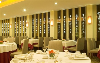 沈阳凯宾斯基饭店御龙轩中餐厅