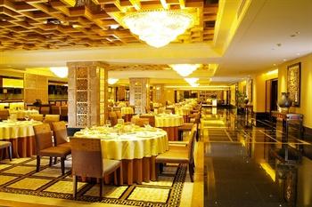 广州地中海国际酒店餐厅