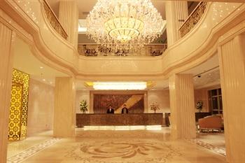 北京福地凰城酒店酒店大堂