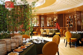 上海千禧海鸥大酒店中餐厅