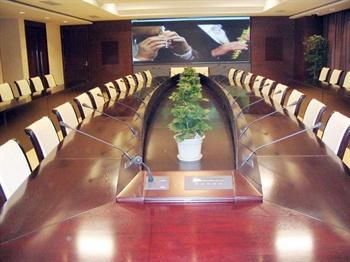 南京商茂国际酒店会议室