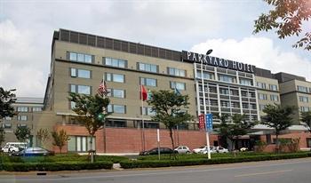 上海博雅酒店酒店外观图片