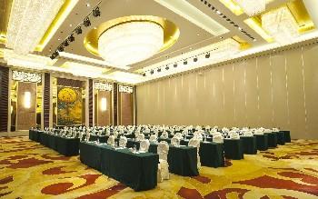 武汉楚天粤海国际大酒店大会议室
