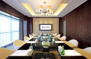 上海静安铂尔曼酒店行政楼会议室