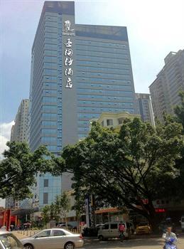 深圳圣淘沙酒店(翡翠店)酒店外观图片